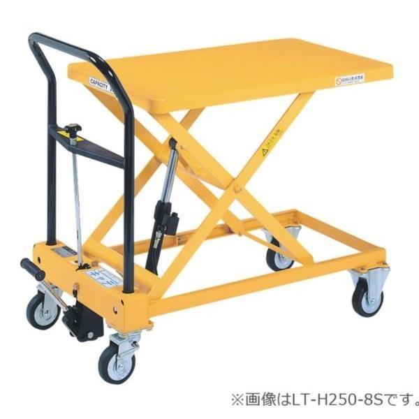 【代引不可】をくだ屋技研:リフトテーブルキャデ 250kg仕様 LT-H250-8S