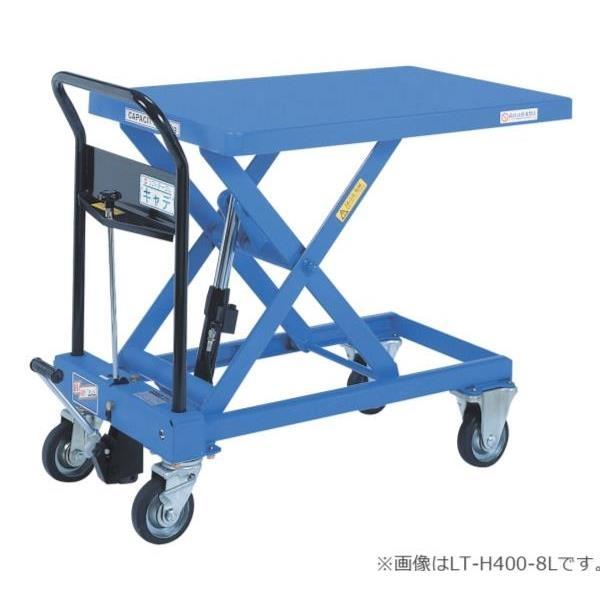 【代引不可】をくだ屋技研:リフトテーブルキャデ 400kg仕様 LT-H400-8L