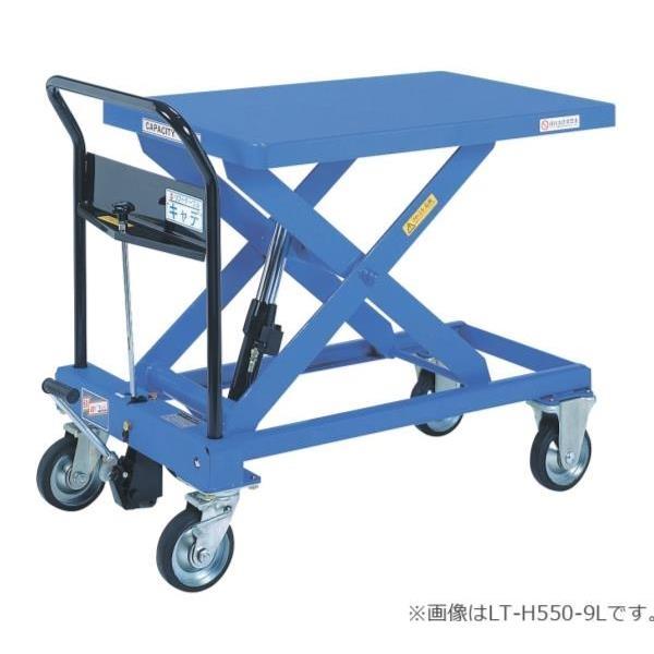 【代引不可】をくだ屋技研:リフトテーブルキャデ 550kg仕様 LT-H550-9L