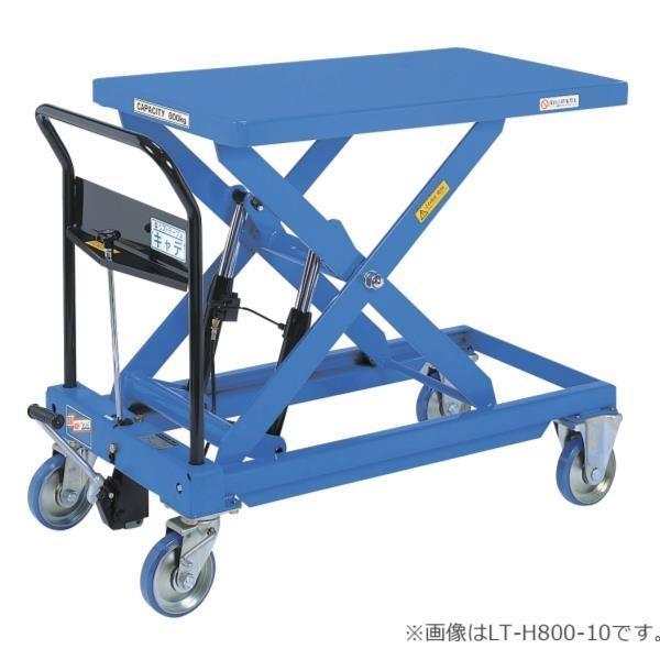 【代引不可】をくだ屋技研:リフトテーブルキャデ 800kg仕様 LT-H800-10