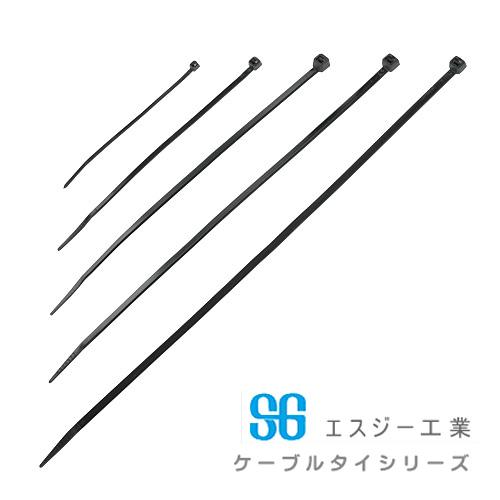 SG工業:SGケーブルタイ 100本入り 徳用10袋 SG-360W-10