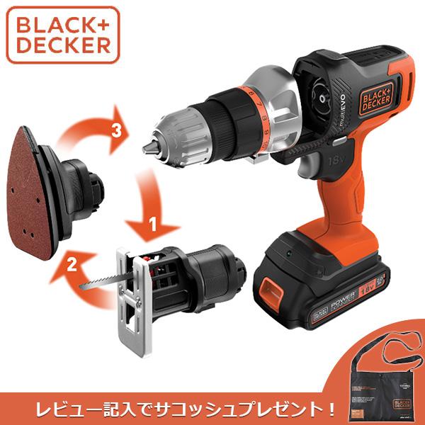 あす楽 BLACK+DECKER:18V EVOマルチツール ベーシック(ドリル/ジグソー/サンダー) EVO183B1-JP 工具 マルチ工具 充電式 コードレス コンセント不要 DIY おすすめ