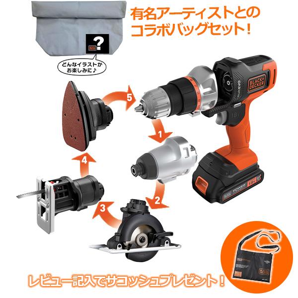BLACK+DECKER:18V EVOマルチツール プラス(ドリル/インパクト/丸のこ/サンダー) EVO183P1-JP BLACK&DECKER