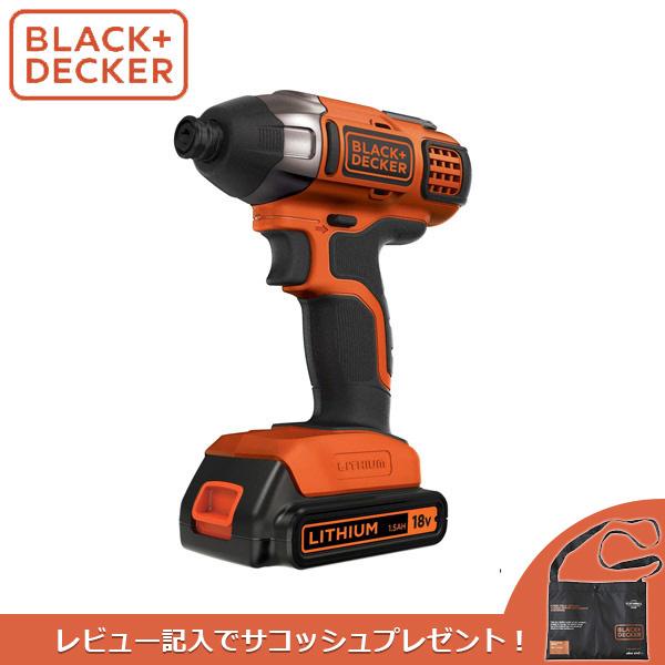 BLACK+DECKER(ブラックアンドデッカー) 18Vコードレスインパクトドライバー(バッテリー2個付き) BPCI18-JP