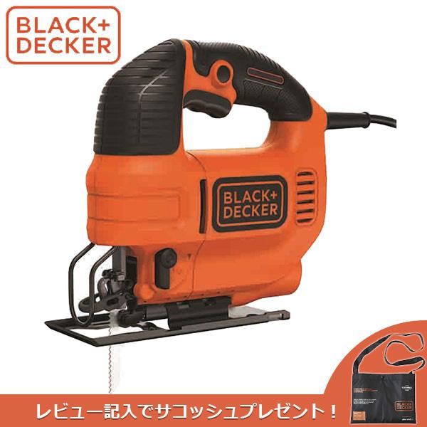 ブラックアンドデッカー:コンパクト・オービタルジグソー KS701PE-JP