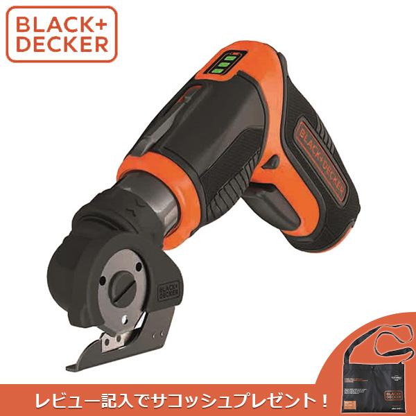あす楽 BLACK+DECKER(ブラックアンドデッカー):3.6V リチウムマルチツール ドライバー&カッター CS3653LC-JP BLACK&DECKER