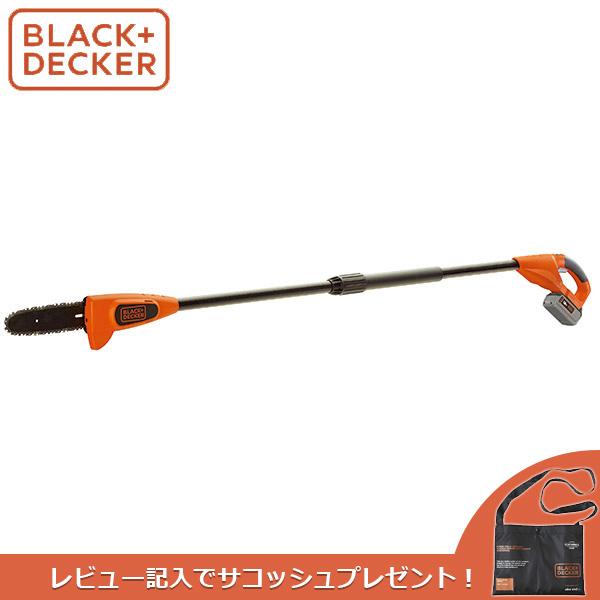 BLACK+DECKER(ブラックアンドデッカー):18V4Ah高枝ポールチェーンソー GPC1840LN-JP DIY&家遊び