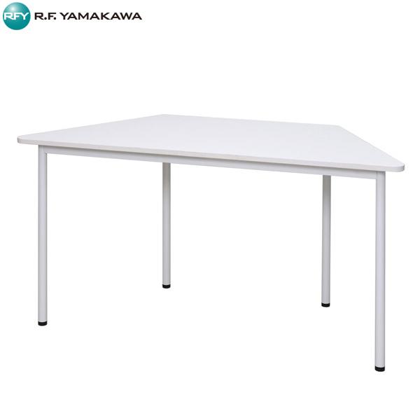 【法人限定】アール・エフ・ヤマカワ:RFシンプルテーブル W1400 台形 ホワイト RFSPT-1470DWH