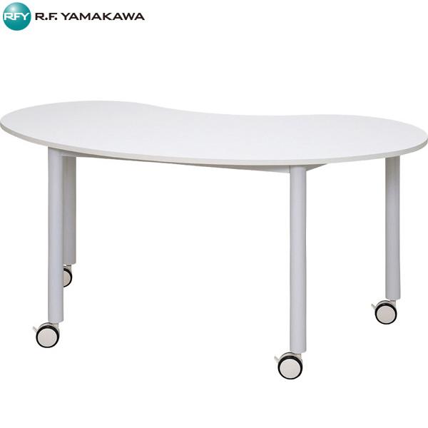 【法人限定】アール・エフ・ヤマカワ:キャスターテーブル ホワイト脚 豆型 ホワイト RFCTT-WL1476BNWH
