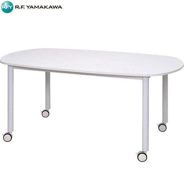 【代引不可】アール・エフ・ヤマカワ:キャスターテーブル ホワイト脚 オーバル ホワイト RFCTT-WL1691OVWH