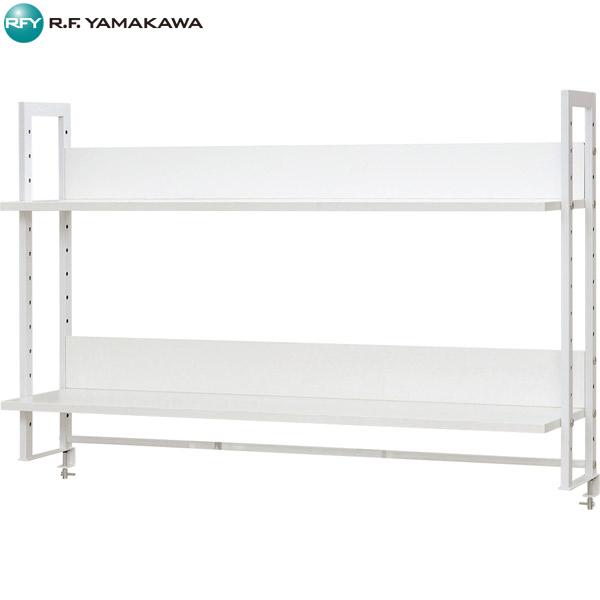 【代引不可】アール・エフ・ヤマカワ:ワークデスク 上置ハイシェルフ W1200 ホワイト Z-LUSRH-1200WHK