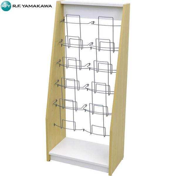 アール・エフ・ヤマカワ:木製カタログスタンドIIダブル ナチュラル×ホワイト SHKS2-002NW