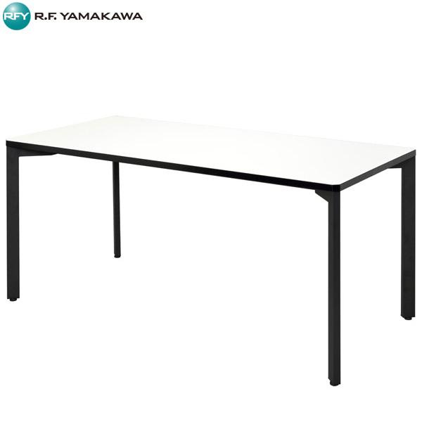 【代引不可】アール・エフ・ヤマカワ:TEO ミーティングテーブル W1500×D750 ホワイト×ブラック RFMT-IL1575WB