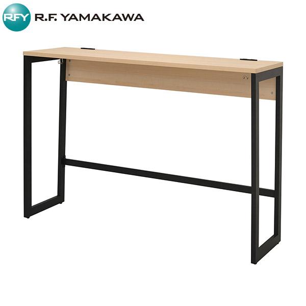 【法人限定】アール・エフ・ヤマカワ:リスム ハイデスク W1500×D450 ナチュラル×ブラック脚 2ヶ口コンセント付き RFFHD-1545NA-BL