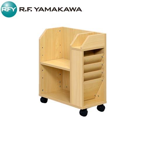 【法人限定】アール・エフ・ヤマカワ:レーニョ スリムワゴン W530xD265 ナチュラル RFSW-265NJ