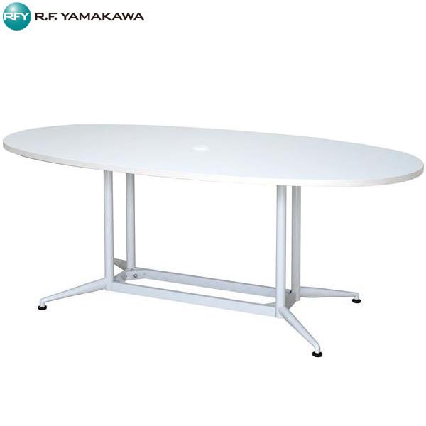 【代引不可】アール・エフ・ヤマカワ:OAオーバルテーブル W1800×D900 ホワイト RFOVT-OA1890WH