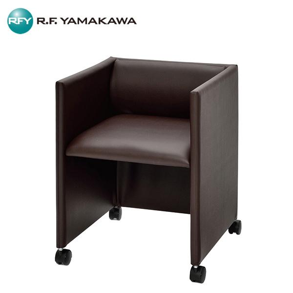 【法人限定】アール・エフ・ヤマカワ:キャスター付応接チェア ダークブラウン RFC-FPRPDB 会社 家具 いす イス 椅子