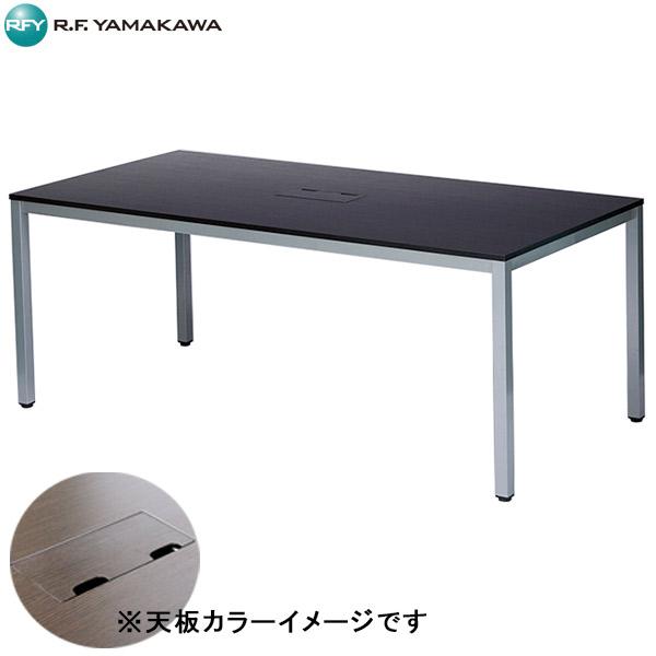 【法人限定】アール・エフ・ヤマカワ:OAミーティングテーブルW1800 ダーク ATD-1890TL