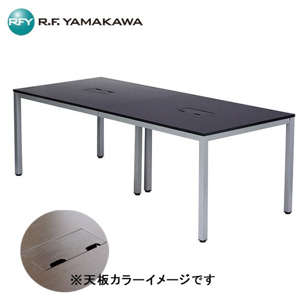 【法人限定】アール・エフ・ヤマカワ:OAミーティングテーブルW2100 ダーク ATD-2190-AF2 オフィス家具 配線ボックス 会議室 ミーティングルーム 会議机 大型テーブル