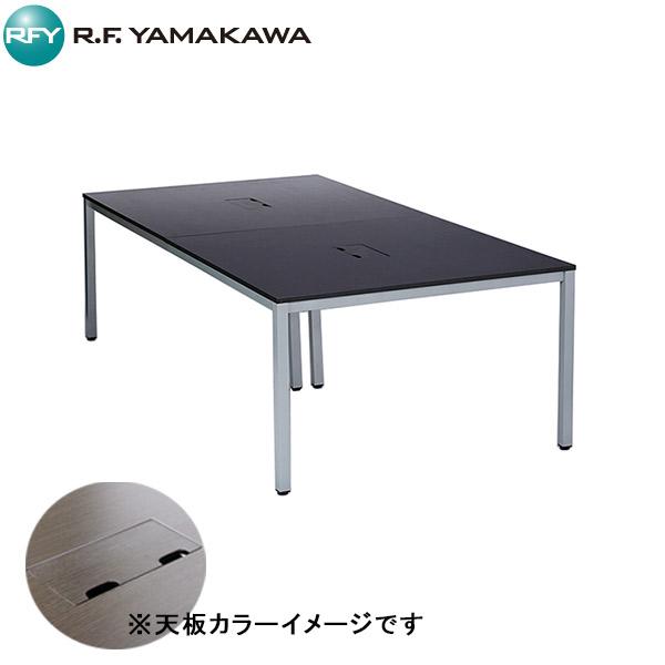 【法人限定】アール・エフ・ヤマカワ:OAミーティングテーブルW2400 ダーク ATD-2412-AF2 オフィス家具 配線ボックス 会議室 ミーティングルーム 会議机 大型テーブル