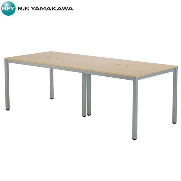 【法人限定】アール・エフ・ヤマカワ:OAミーティングテーブルW2100 ナチュラル ATN-2190N-AF2