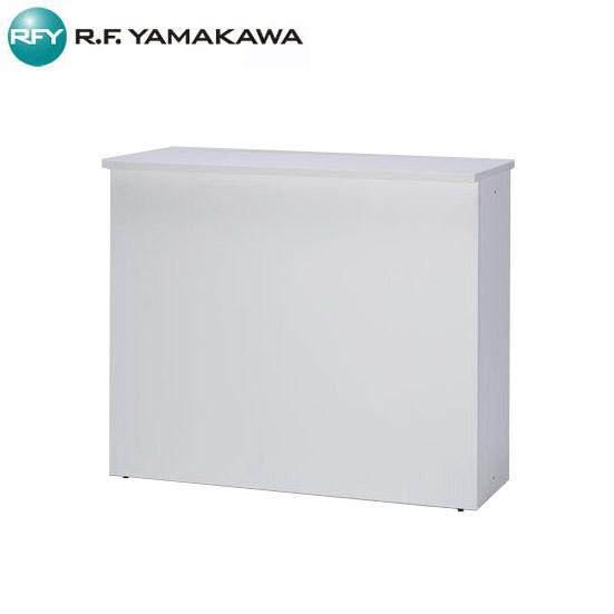 【法人限定】アール・エフ・ヤマカワ:ハイカウンター W1200xD450 ホワイト RFHC-1200W 家具 オフィス 会社 受付 エントランス