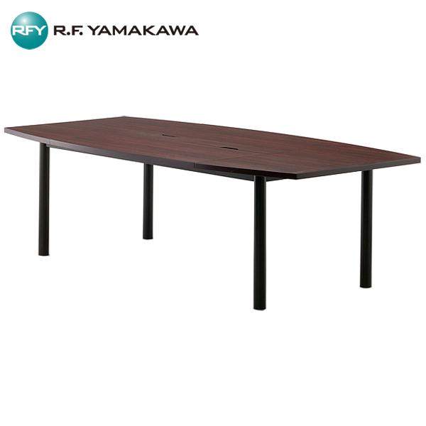 【法人限定】アール・エフ・ヤマカワ:ユニット式会議テーブル W2400 RFPC-200 オフィス家具 配線ボックス ミーティングテーブル 商談テーブル