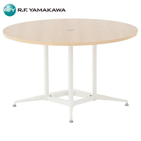 【法人限定】アール・エフ・ヤマカワ:OAラウンドテーブル Φ1200 ナチュラル RFRDT-OA1200NL インテリア 家具 オフィス 会社
