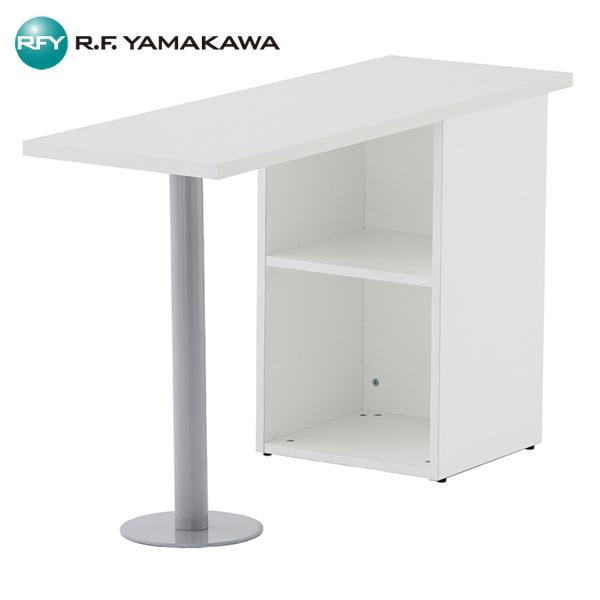 【法人限定】アール・エフ・ヤマカワ:レーニョ サイドテーブル2 W1200xD400 ホワイト RFST-1240WJ2 おしゃれ 大型