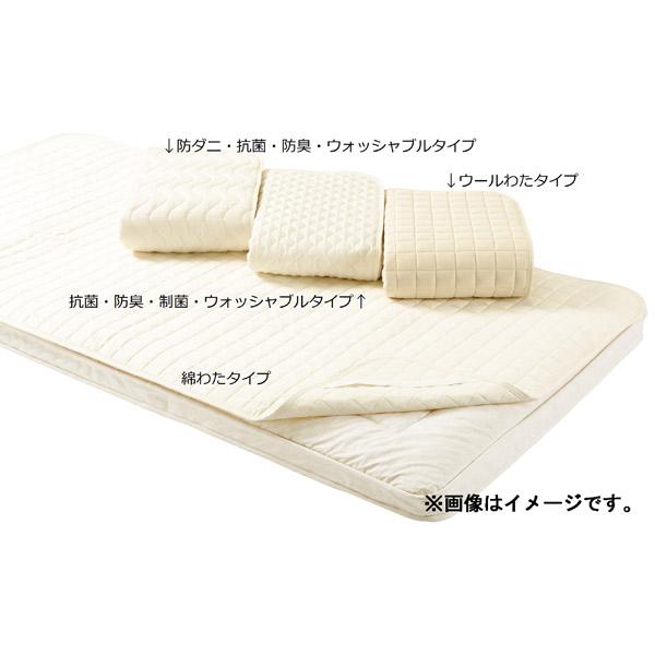 ロマンス小杉:RCS ベッドパッド 防ダニ・抗菌・防臭・ウォッシャブルタイプ K 5315-6108-7400