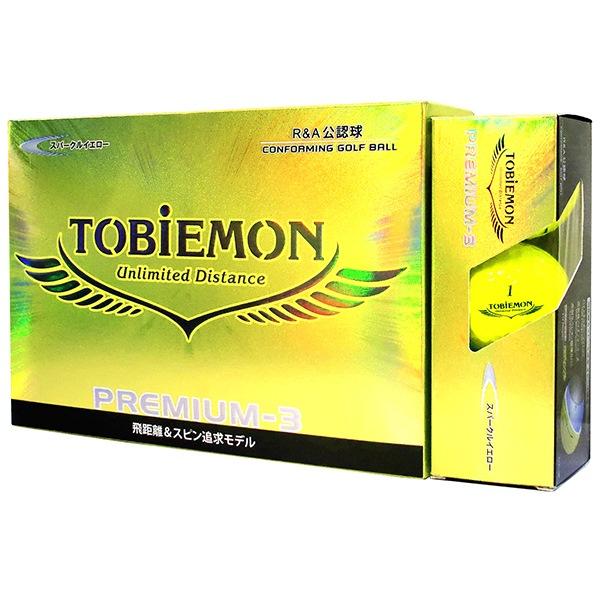 飛び衛門(tobiemon):3ピース1箱12球入 JPLAドラコン公式試合球 超高性能 PREMIUM-3 イエロー (6箱) T-B3DY
