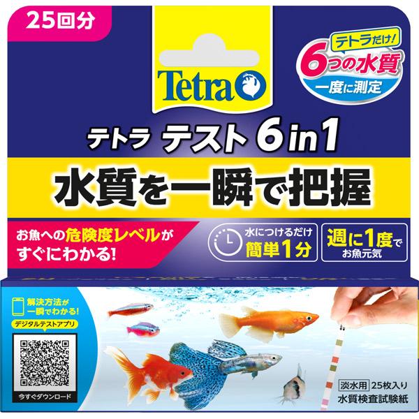 商い アクアリウム 水質 テスト お得クーポン発行中 測定 淡水 テスター 4004218177871 6in1 25枚入アクアリウム 試験紙 スペクトラムブランズジャパン:テトラ
