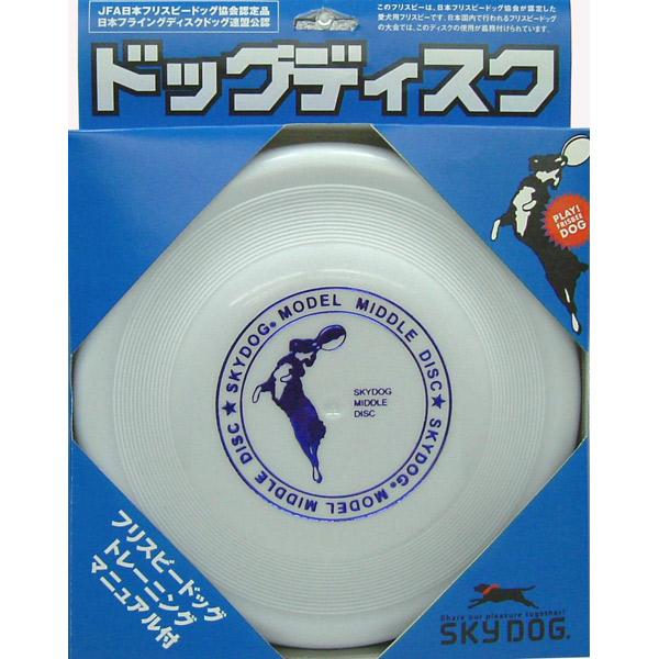 犬 フリスビー ディスク ランキング総合1位 屋外 室外 運動 円盤 ホワイト おもちゃ M ドッグディスク メーカー直売 4562157070412 スカイボックス:スカイドッグ