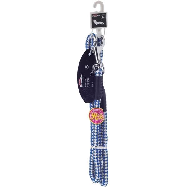 ドギーマンハヤシ:反射カラーリード 10mm ブルー MD2492