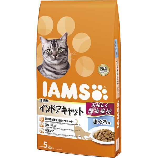マースジャパンリミテッド:アイムス 成猫用 インドアキャット まぐろ味 5kg