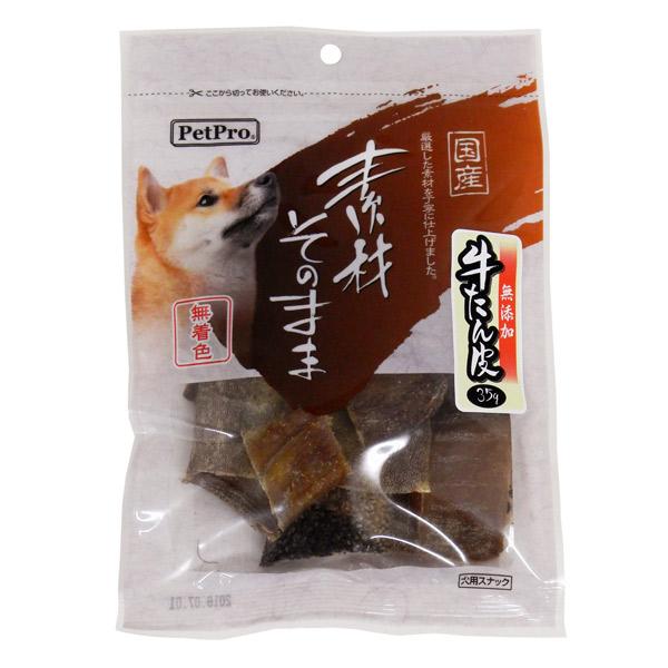 ペットプロジャパン:ペットプロ 素材そのまま牛たん皮 35g
