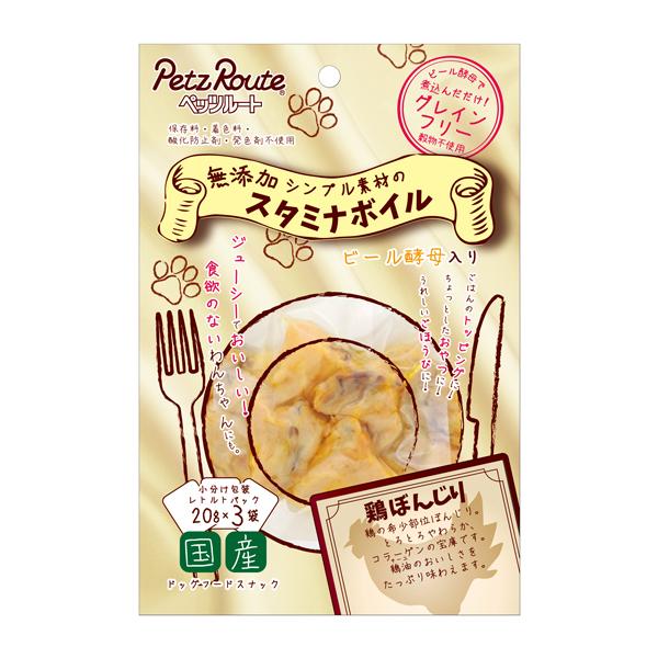 ペッツルート:無添加シンプル素材のスタミナボイル 鶏ぼんじり 20g×3袋