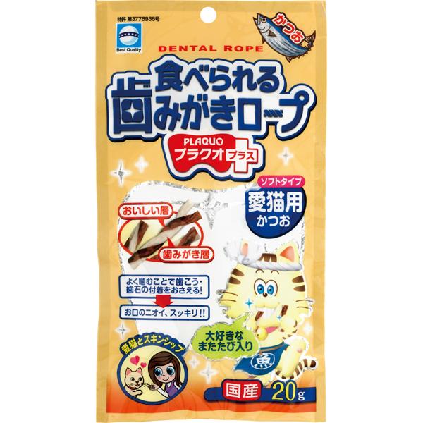 アース・ペット:食べられる歯みがきロープ プラクオプラス ソフトタイプ 愛猫用かつお 20g
