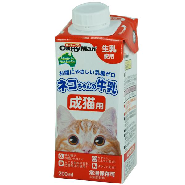 キャティーマン フード 牛乳 値引き 生乳 ミルク 国産 200ml 成猫 期間限定今なら送料無料 ドギーマンハヤシ:ネコちゃんの牛乳 4974926010336 成猫用