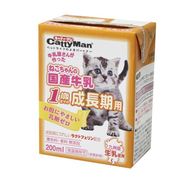 キャティーマン 本店 フード 牛乳 生乳 ミルク 国産 200ml ドギーマンハヤシ:ねこちゃんの国産牛乳 4974926010411 1歳までの成長期用 成猫 新登場