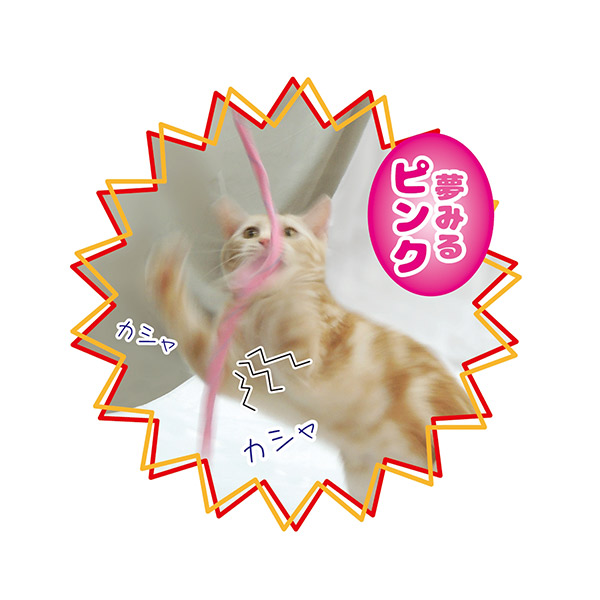 ペッツルート:カシャカシャひもじゃらし ピンク