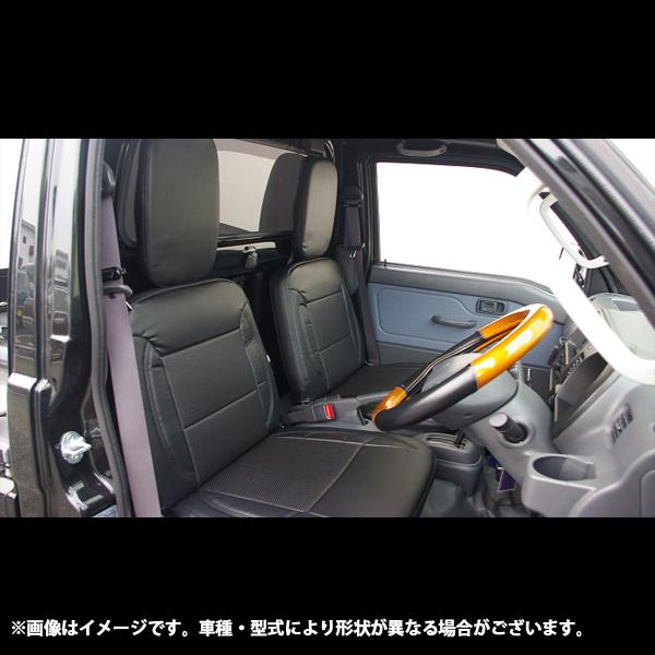 Spiegel(シュピーゲル):シートカバー トヨタ ピクシストラック S201U/S211U/S500U/S510U YS0801-90003