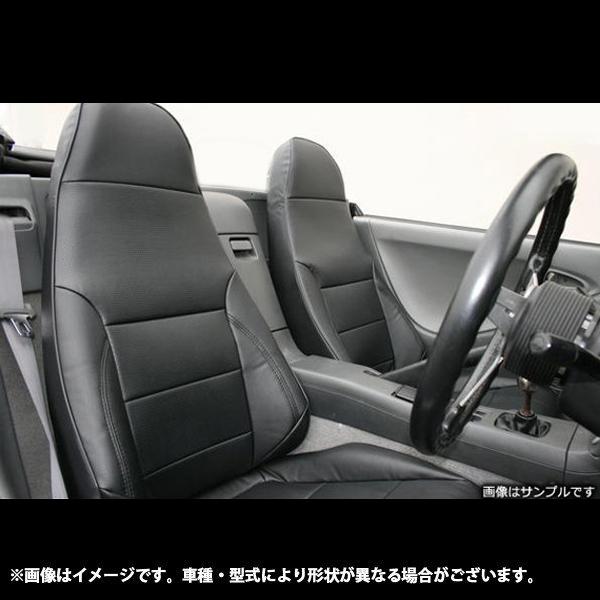 Spiegel(シュピーゲル):シートカバー ヘッドレスト一体型 ダイハツ ハイゼットトラックジャンボ S500P/S510P YS0802-90002