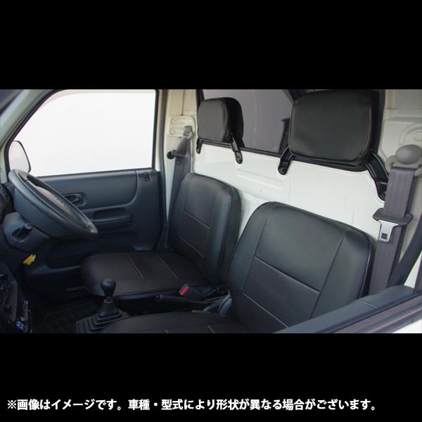 Spiegel(シュピーゲル):シートカバー ホンダ アクティトラック HA8/HA9 YS0303-90001