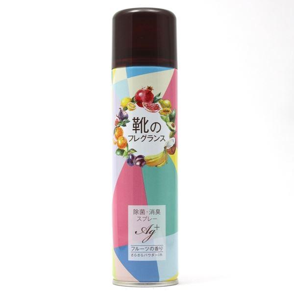 【代引不可】昭栄薬品:靴のフレグランス フルーツの香り(48本入り) 0020552 01