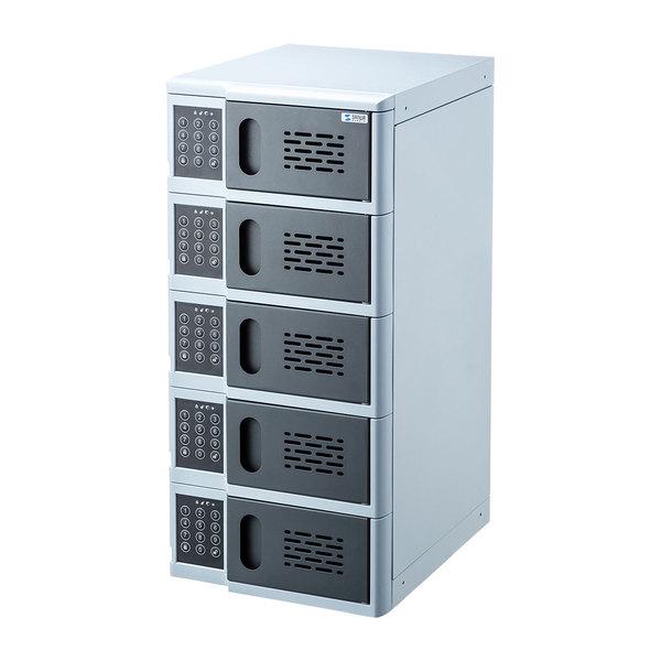 サンワサプライ:電子暗証番号ロック付き個別小型収納キャビネット CAI-CAB51