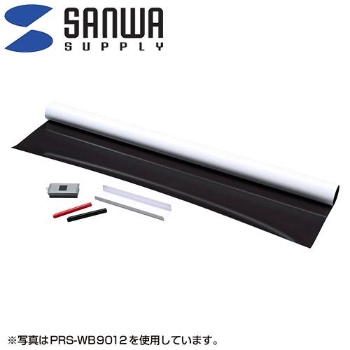 サンワサプライ:プロジェクタースクリーン(マグネット式) PRS-WB9018