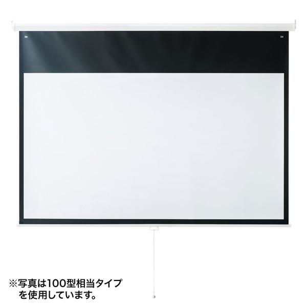 サンワサプライ:プロジェクタースクリーン(吊り下げ式) PRS-TS60HD