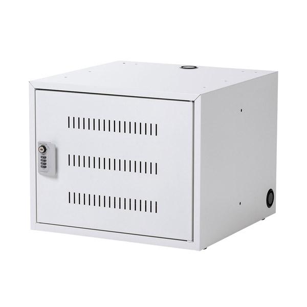 サンワサプライ:ノートパソコン収納キャビネット CAI-CAB106W