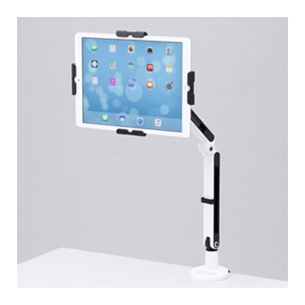 サンワサプライ:11~13インチ対応iPad・タブレット用アーム CR-LATAB24